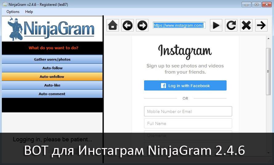 Бот для инстаграм - NinjaGram