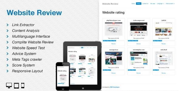 SEO Анализатор сайта Website Review v4.3