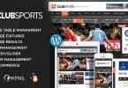Спортивная тема Club Sports для Wordpress