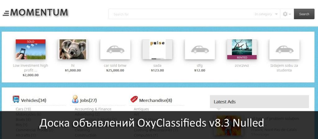 OxyClassifieds v8.3
