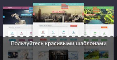 Как правильно подобрать дизайн для сайта
